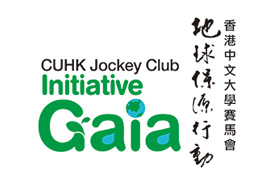 GAIA - Mini Movies Competition 2017 (Chinese Only)